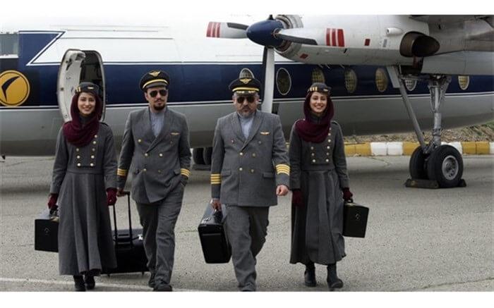 دانلود فیلم ما همه با هم هستیم از کمال تبریزی