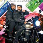 دانلود مسابقه رالی ایرانی ۲ با لینک مستقیم + قسمت ششم
