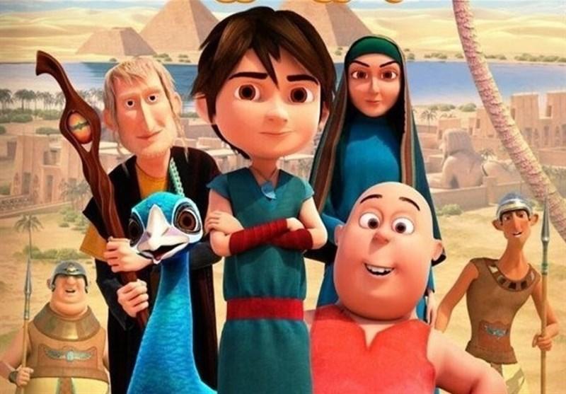 انیمیشن بنیامین