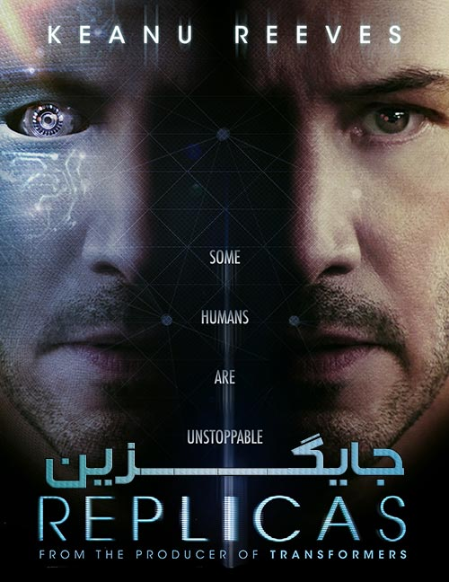 دانلود فیلم جایگزین با دوبله فارسی