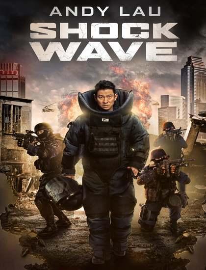 دانلود فیلم Shock Wave 2017 دوبله فارسی