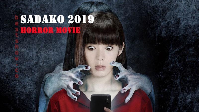فیلم ساداکو Sadako 2019