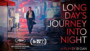 دانلود فیلم سفر دراز روز در شب 2018 دوبله فارسی