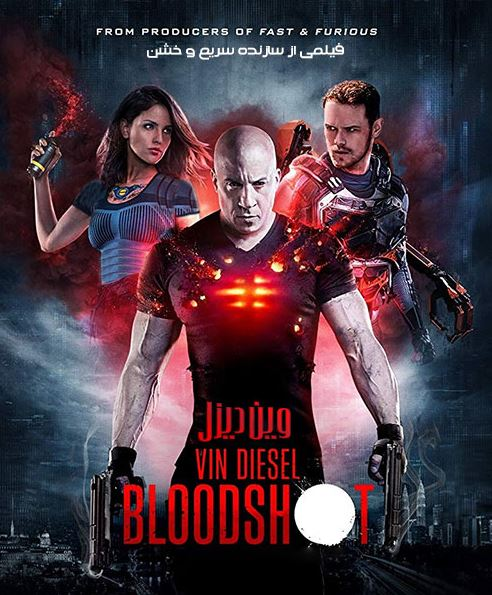 دانلود فیلم بلادشات Bloodshot 2020