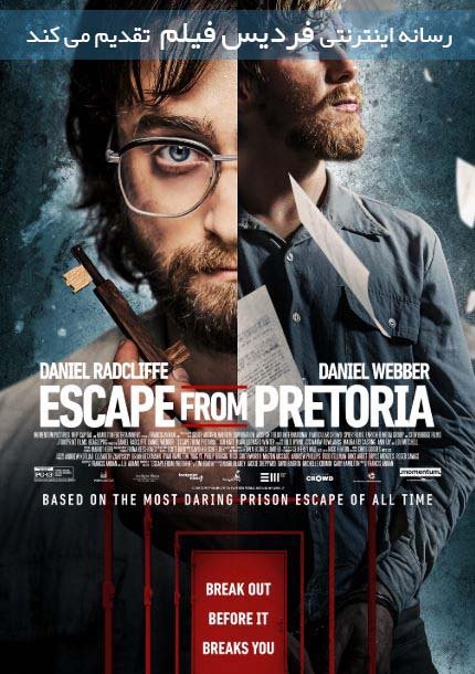 فیلم فرار از پرتوریا Escape from Pretoria 2020