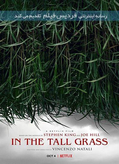 دانلود فیلم در چمنزار بلند In the Tall Grass 2019