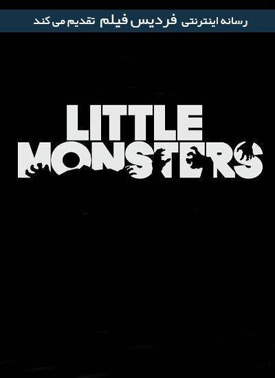 فیلم هیولا های کوچک Little Monsters 2019