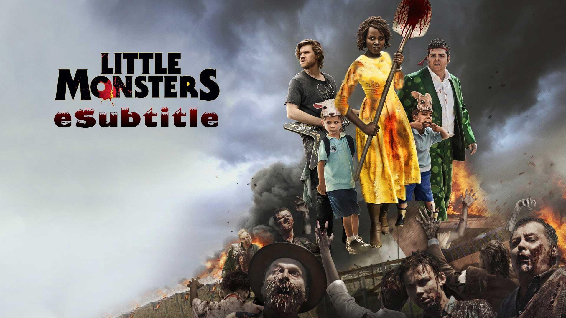 فیلم هیولا های کوچک