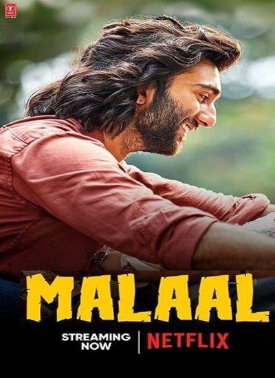 فیلم ملال Malaal 2019