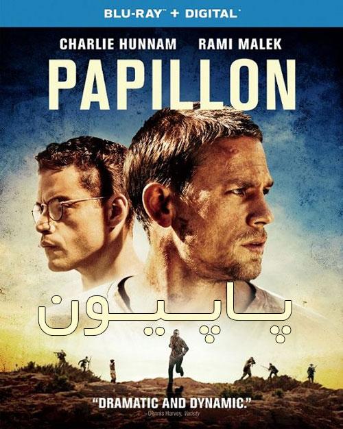 دانلود فیلم پاپیون Papillon 2017 دوبله فارسی
