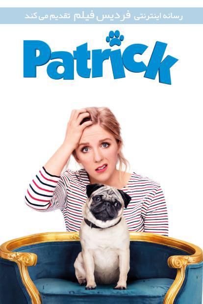 دانلود فیلم پاتریک Patrick 2018