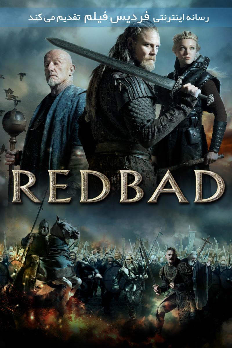 دانلود فیلم رد باد Redbad 2018 دوبله فارسی