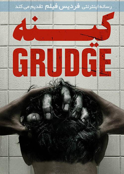 دانلود فیلم کینه The Grudge 2020