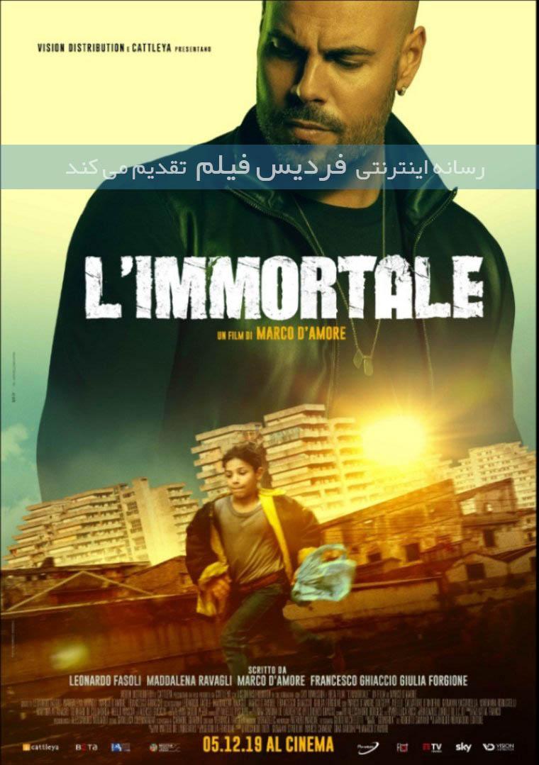 فیلم آسیب ناپذیر The Immortal 2019