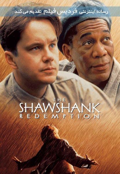 فیلم رستگاری در شاوشنک The Shawshank Redemption 1994