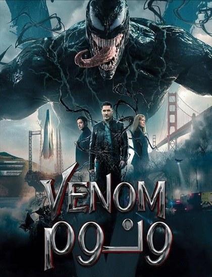 فیلم ونوم Venom 2018