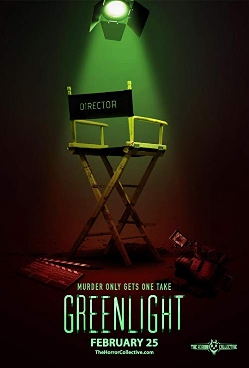 فیلم چراغ سبز Greenlight 2019