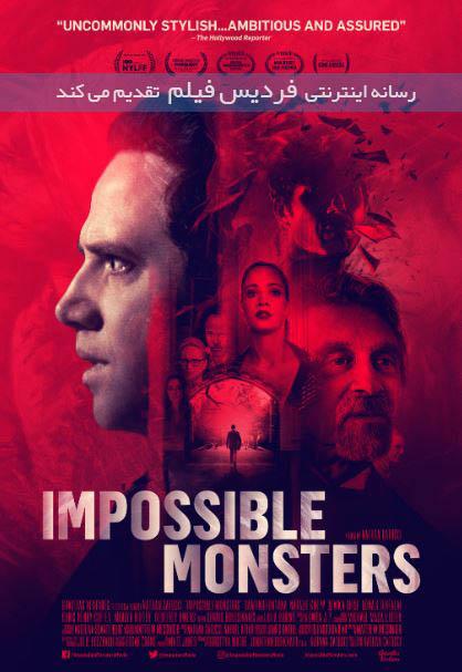 فیلم هیولا غیر ممکن Impossible Monsters 2019