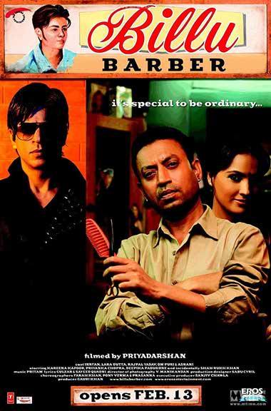 دانلود فیلم هندی بیلو Billu 2009