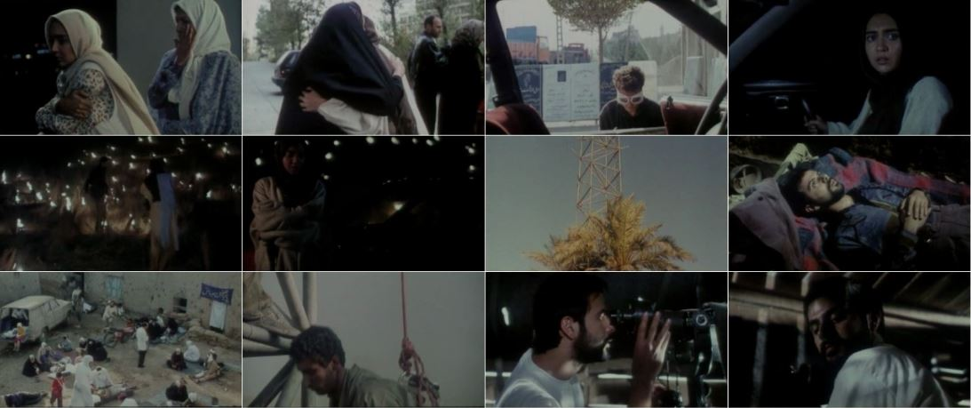 فیلم برج مینو