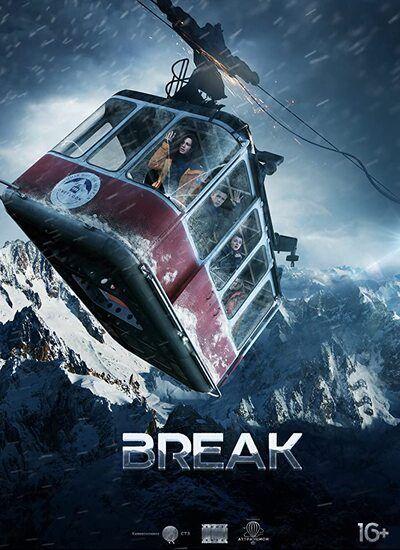 دانلود فیلم شکستن Break 2019