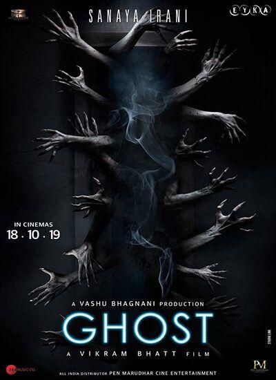 دانلود فیلم روح Ghost 2019