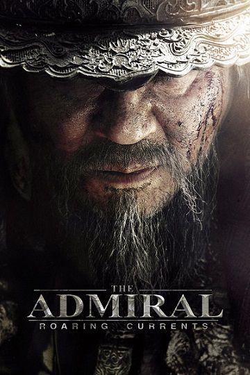 دانلود فیلم دریا سالار The Admiral 2014