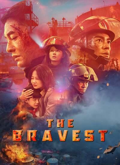 دانلود فیلم شجاع ترین The Bravest 2019