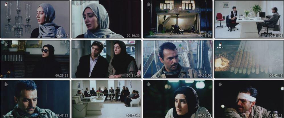 فیلم ایرانی سلطان