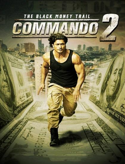 دانلود فیلم کماندو 2 Commando 2 2017