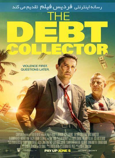 دانلود فیلم شرخر The Debt Collector 2018