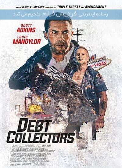 دانلود فیلم شرخر 2 Debt Collectors 2020 دوبله فارسی