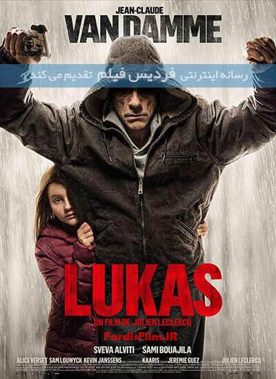 دانلود فیلم لوکاس 2018 Lukas دوبله فارسی