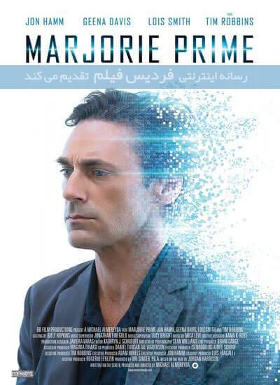 دانلود فیلم مارجوری پرایم Marjorie Prime 2017 دوبله فارسی