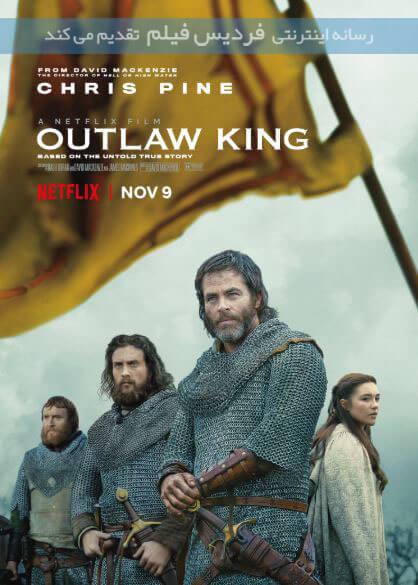 دانلود فیلم پادشاه یاغی 2018 Outlaw King دوبله فارسی