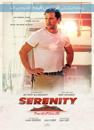 دانلود فیلم آرامش 2019 Serenity دوبله فارسی
