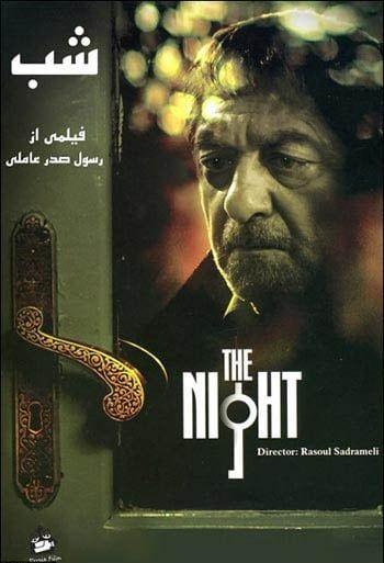 دانلود فیلم شب