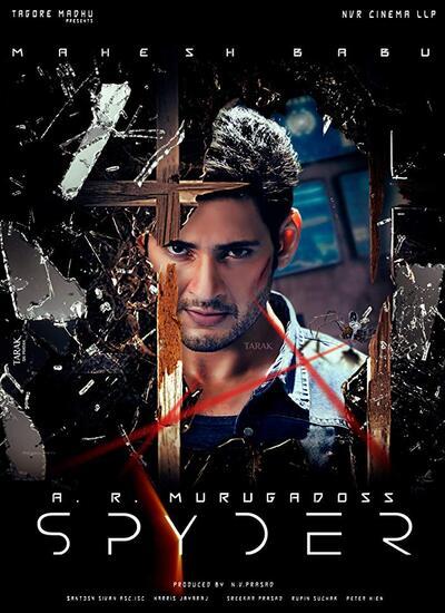 دانلود فیلم هندی عنکبوت 2017 Spyder دوبله فارسی