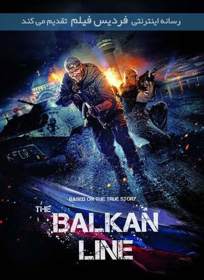دانلود فیلم خط بالکان 2019 The Balkan Line