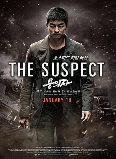 دانلود فیلم مظنون The Suspect 2013 دوبله فارسی