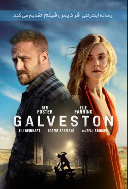 دانلود فیلم گالستون 2018 Galveston دوبله فارسی