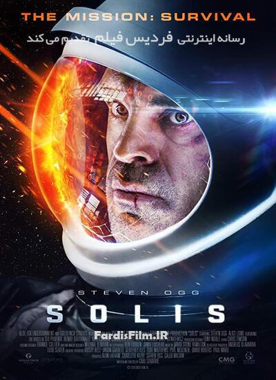 دانلود فیلم سولیس 2018 Solis دوبله فارسی
