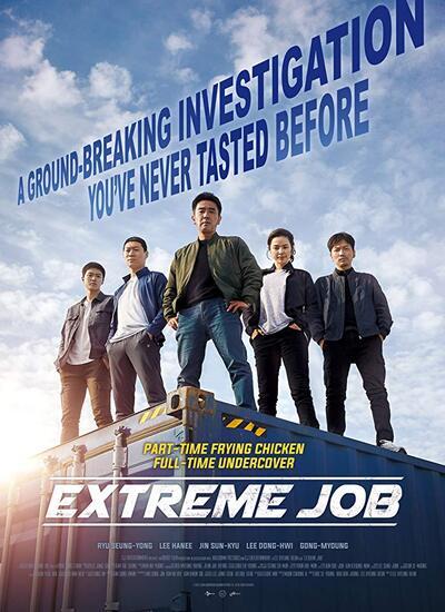 دانلود فیلم شغل پر خطر دوبله فارسی 2019 Extreme Job