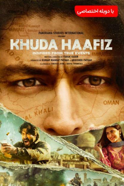 دانلود فیلم خداحافظ دوبله فارسی Khuda Haafiz 2020