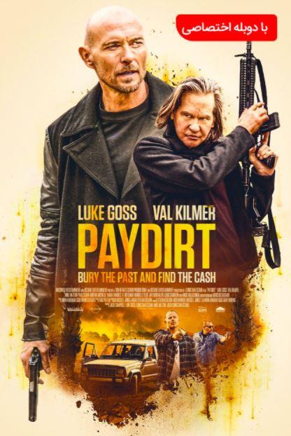 دانلود فیلم منفعت دوبله فارسی Paydirt 2020