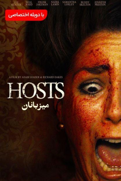 دانلود فیلم میزبان ها دوبله فارسی Hosts 2020