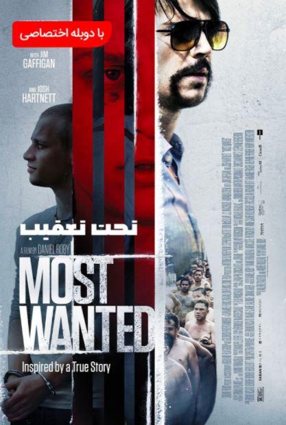 دانلود فیلم تحت تعقیب دوبله فارسی