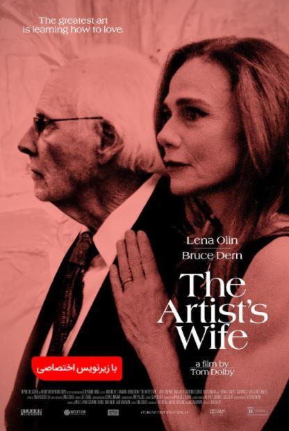 دانلود فیلم همسر هنرمند The Artist's Wife 2019