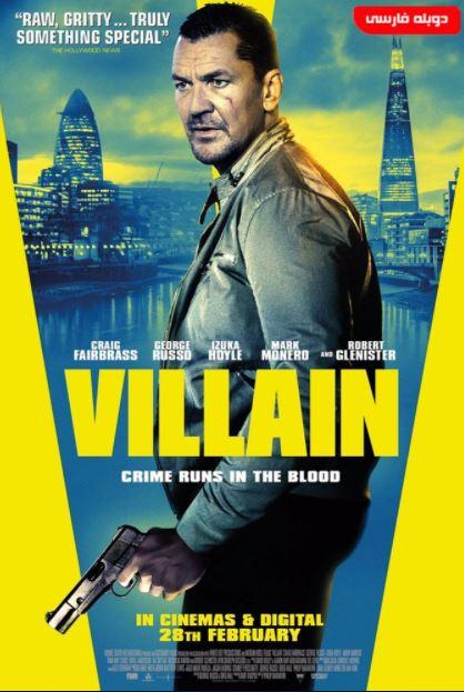 دانلود فیلم شرور Villain 2020 دوبله فارسی