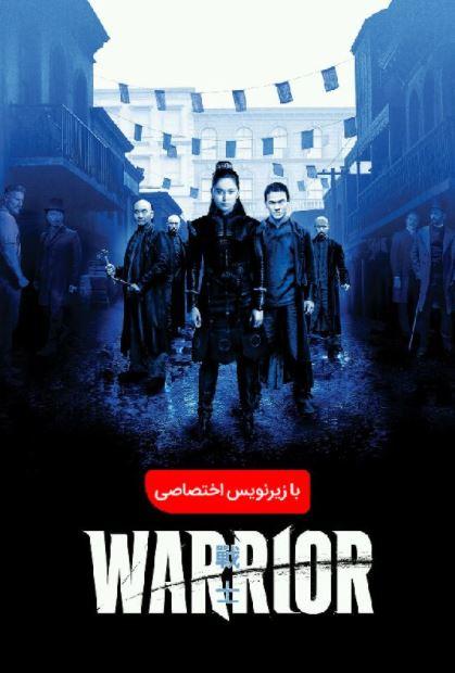 دانلود سریال مبارز Warrior 2019